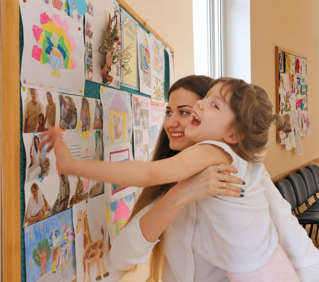 Rehabilitation für Kinder und Erwachsene